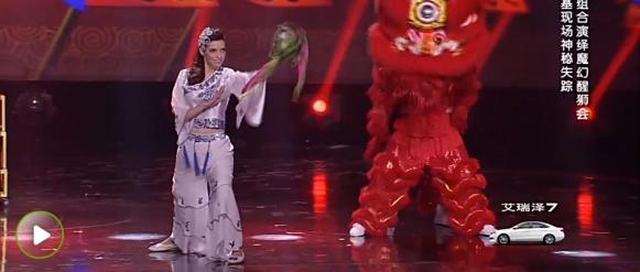 https://misskatalin.com/2014/11/09/dances-with-lions/